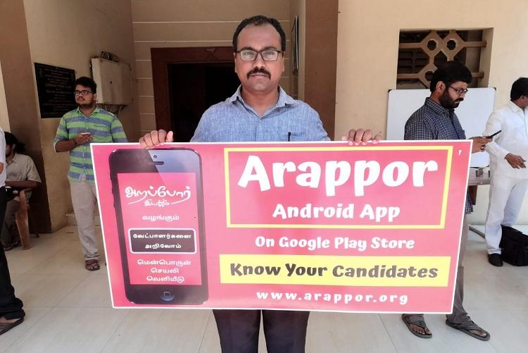 Arappor Iyyakkam launches free app for you to know candidates from