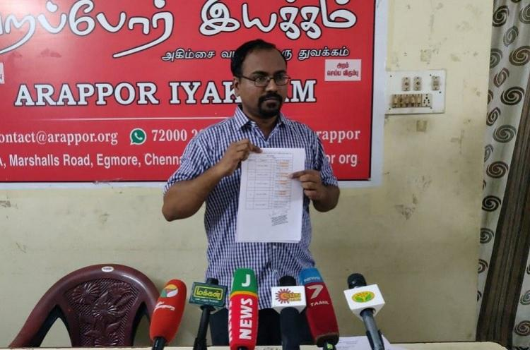 Tender scam in Chennai Corporation RTI says competing bids placed from same computer