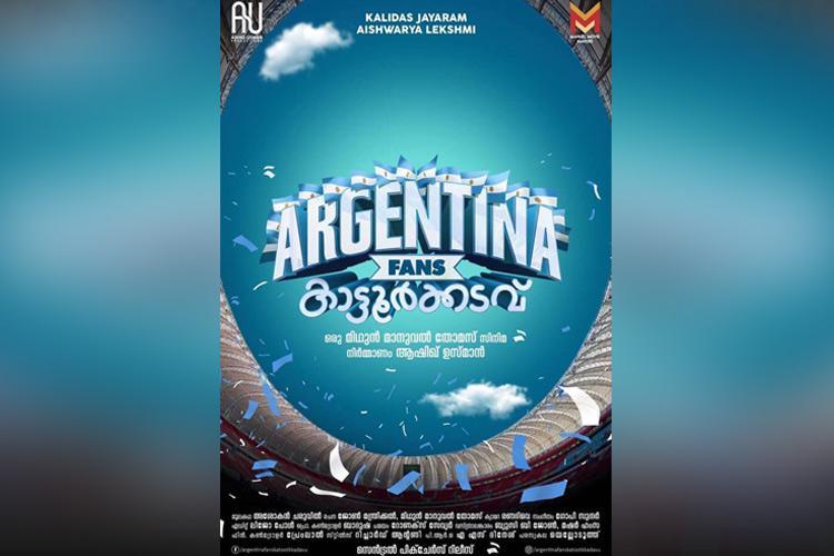 First look poster of Kalidas Jayarams Argentina Fans Kattoorkadavu is out