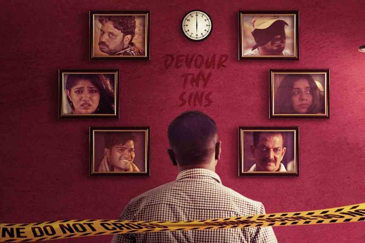 Arishadvarga poster showing policeman looking at suspects