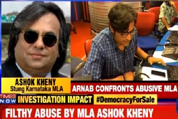 Apologise Arnab thunders at Karnataka MLA who was rude to female reporter