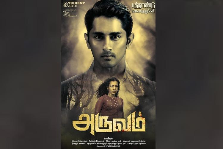 First-look poster of Siddharth-Catherine Tresas Aruvam released