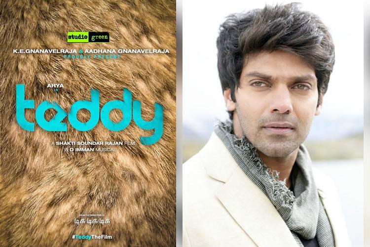 Arya-Shakti Soundar Rajans Teddy is a childrens movie