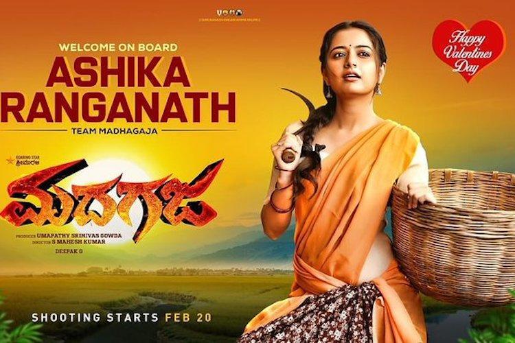 Ashika Ranganath roped in to share screen space with Sri Murali in Madagaja