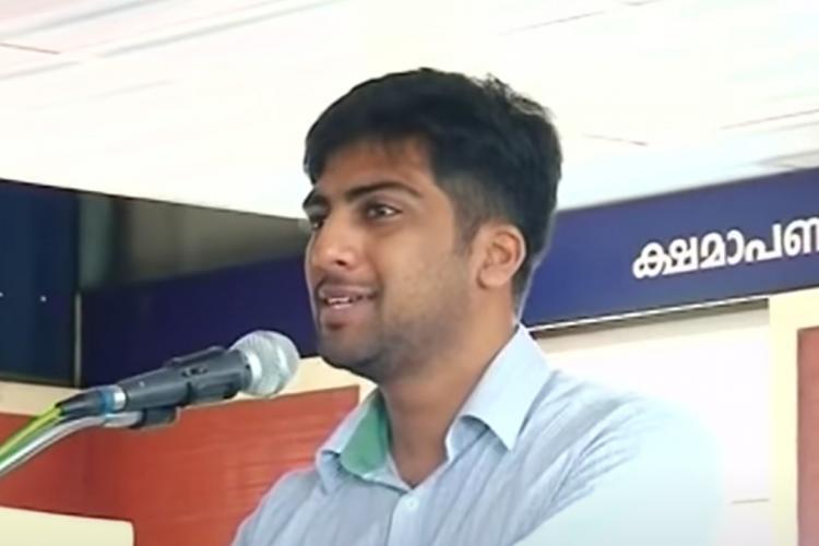 Sub Collector Asif K Yusuf