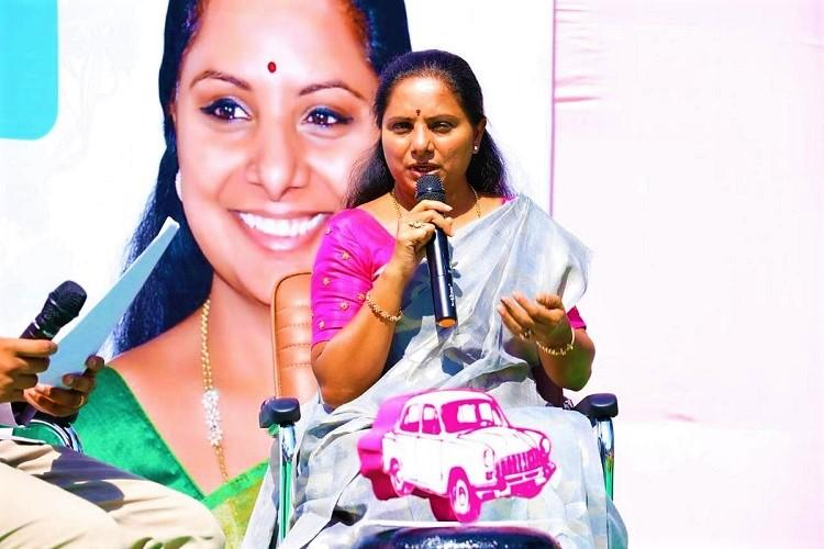 We will work with Jagan for Federal Front TRS MP Kavitha hits out at Andhra CM