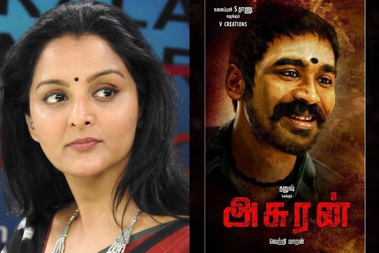 Manju Warrier to make her Tamil debut in Dhanushs Asuran