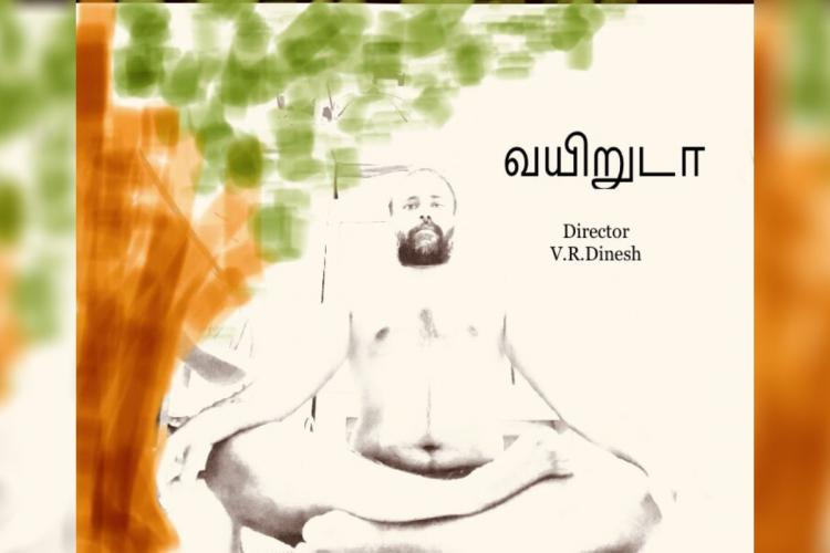 Dinesh meditating under the tree in the poster of Vayiruda