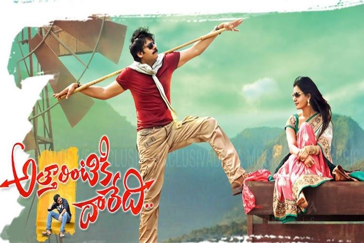 Lyca Productions bags Tamil remake rights of Pawan Kalyans Attarintiki Daredi