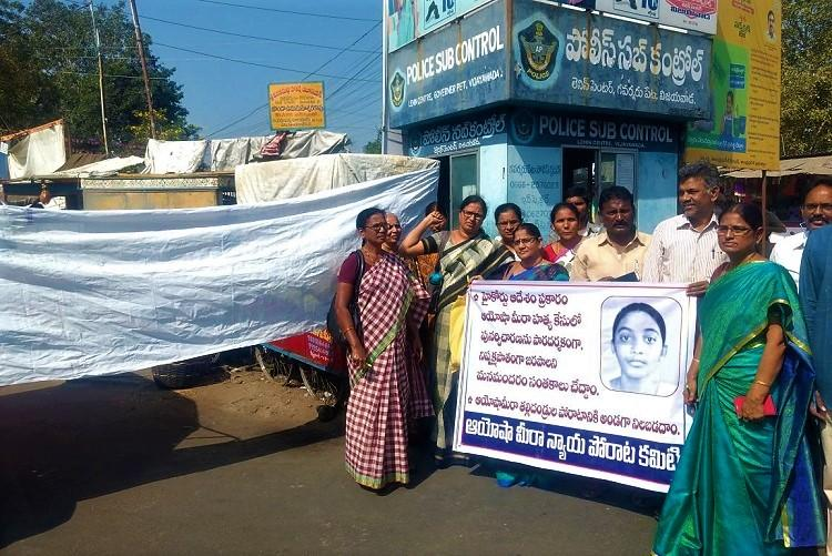 Ayesha Meera murder Residents protest in Vijayawada demanding SIT speed up its probe