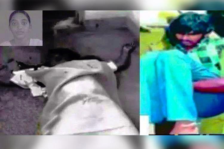 No One Killed Ayesha Meera