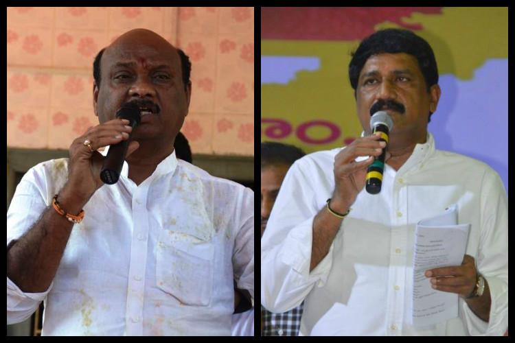 Andhra ministers spar over Vizag land scam Ganta writes to CM Naidu against Ayyanna