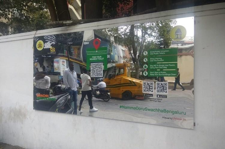 Large mirrors installed in many public places in Bengaluru to prevent public urination