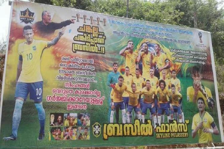 Football stars to turn temporary ceilings Flex banners in Kerala to be reused