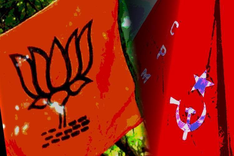 Kerala govt is supporting terrorism says BJP CPI M calls RSS Hindu Jihadi movement