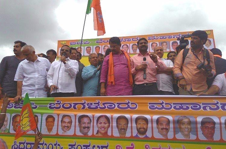 FIRs against BS Yeddyurappa for denotifying 257 acres of land BJP protests