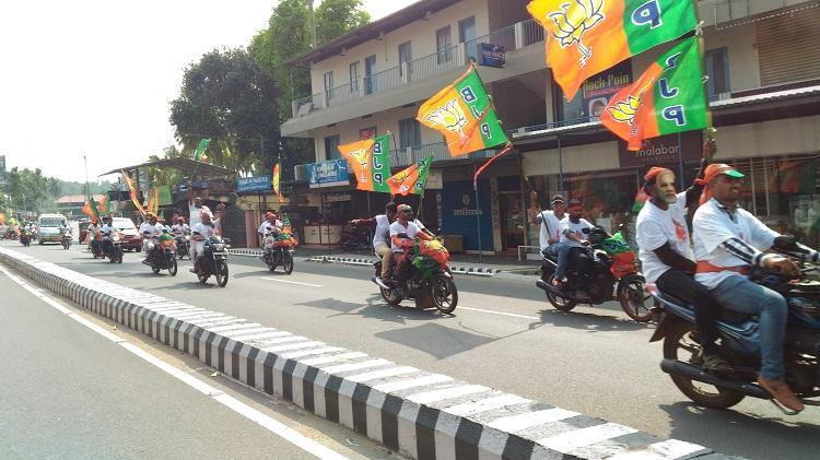 BJP postpones padayatra in Kerala Jayarajan alleges Shahs visit meant to foment trouble