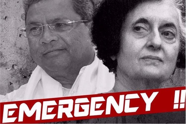 Siddaramaiah is imposing Emergency BJP goes ballistic as govt stops Mangaluru Chalo rally