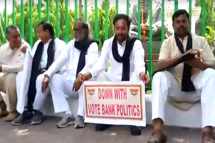 All Telangana BJP MLAs suspended from Assembly after heated exchange over Muslim quota bill