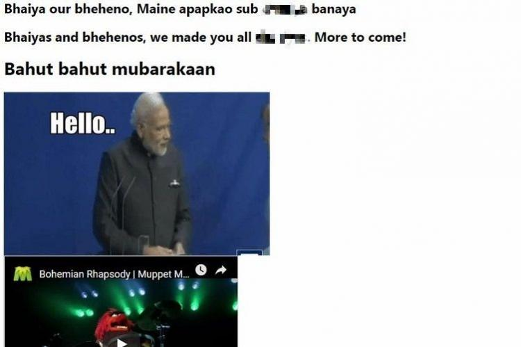 BJP website hacked, meme making fun of PM Modi posted