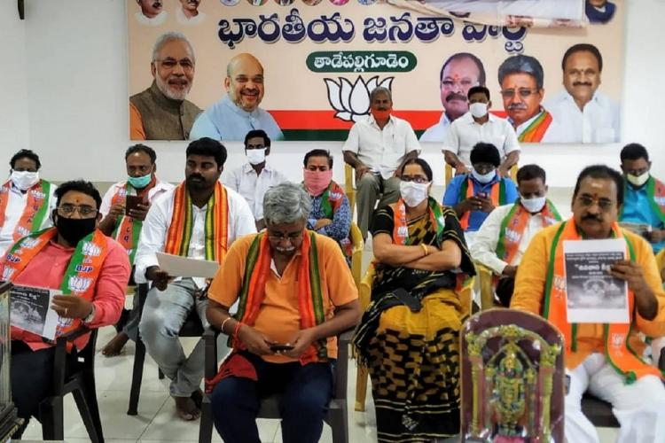 The BJP protests in Andhra Pradesh
