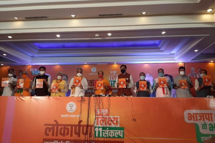 BJP leaders releasing the manifesto