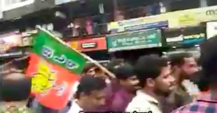 Dont forget Gujarat Hateful slogans at BJPs pro-CAA rally in Kerala