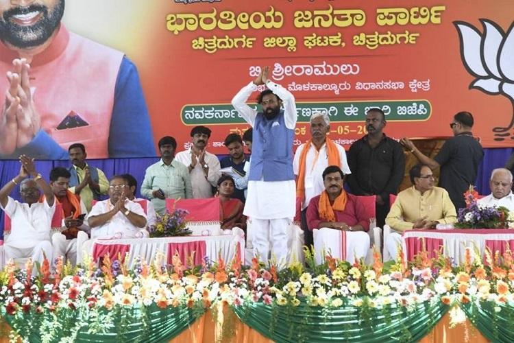 Karnataka polls BJP MP Sreeramulu files nomination to contest from Molakamuru