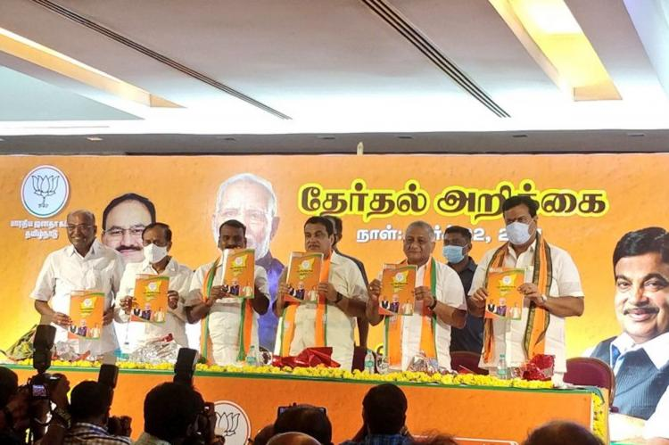 BJP Tamil Nadu released its manifesto on Monday in the presence of Nitin Gadkari and H Raja and L Murugan