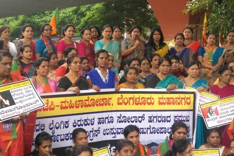 Molestor KC Venugopal not welcome here Karnataka BJP mocks Cong over solar scam