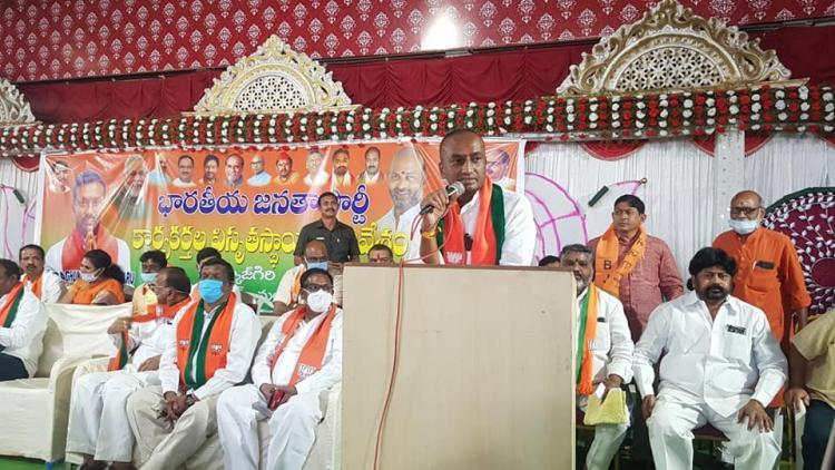 BJP MLA Raghunandan Rao speaking at a party meeting