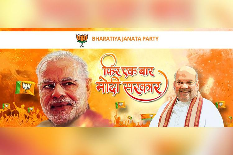 Andhra startup W3Layouts accuses BJP of using its web template without credit