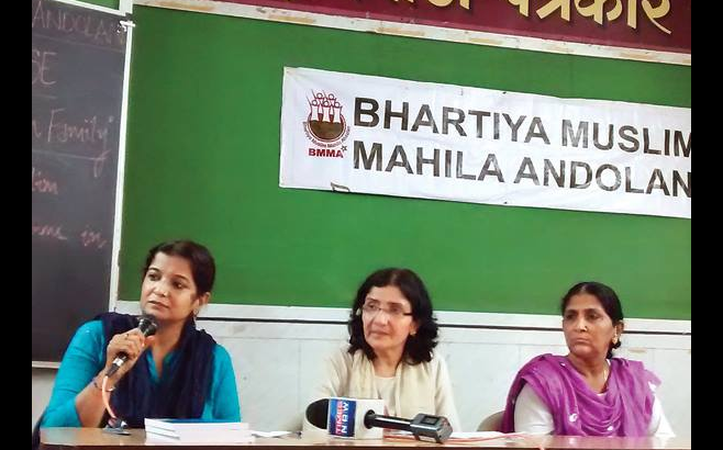 Muslim womens group to hold public hearing to discuss regressive provisions in Muslim Personal Law