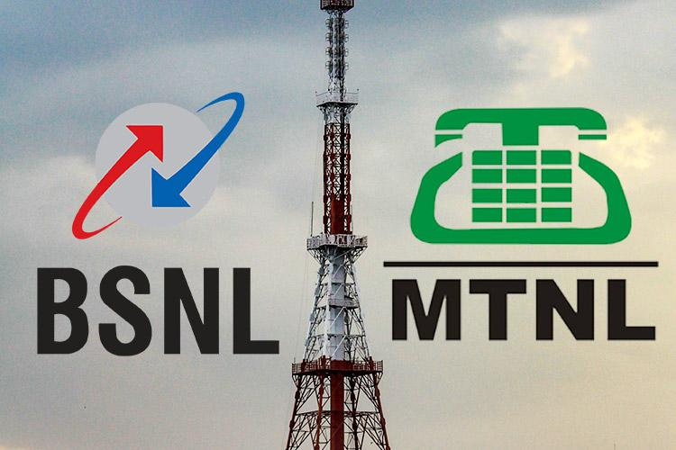 Image result for bsnl mtnl