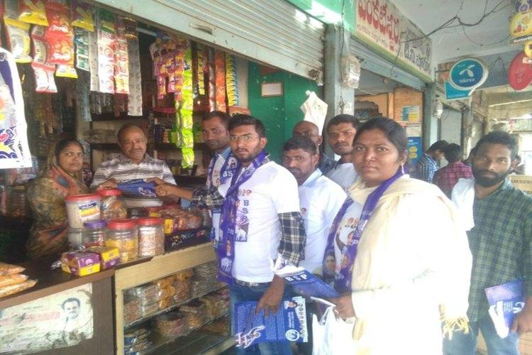 Telangana polls Students activists join BSP candidate Sujatha Surepallys campaign