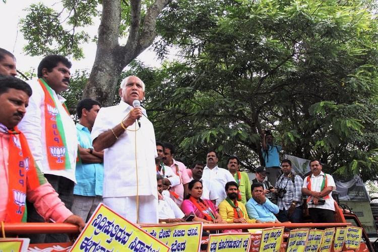 Karnataka BJP list of leaders in charge of 2019 Lok Sabha polls announced
