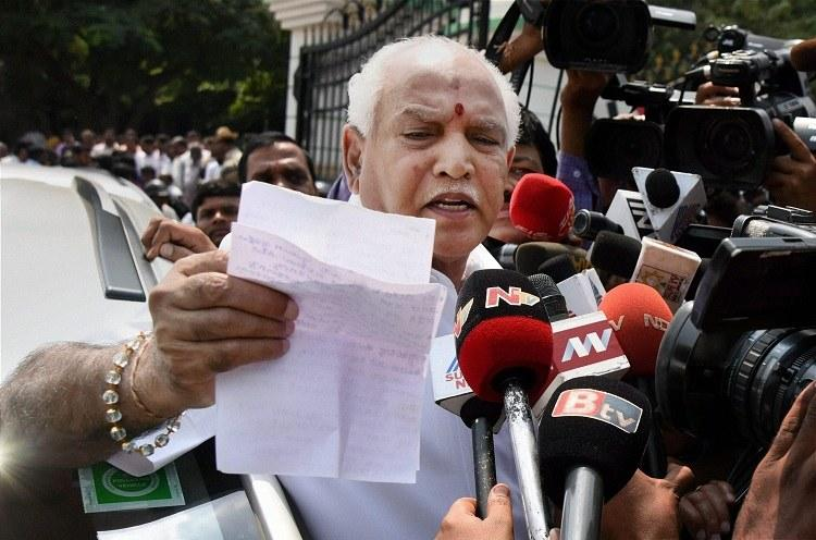 Ktaka Cong moves EC against BSY for casting undue influence on voters in Gundulpet