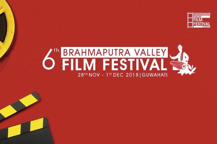Sixth edition of the Brahmaputra Valley Film Festival set to commence on 28 November