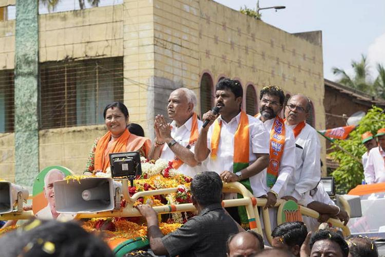 Easy win for BY Raghavendra son of Yeddyurappa in Shimoga Lok Sabha bye-poll