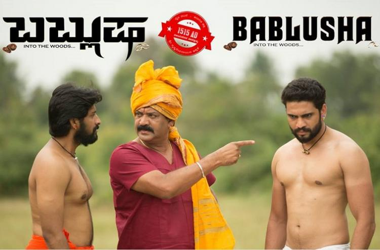 Bablusha A historical drama high on melodrama and low on history