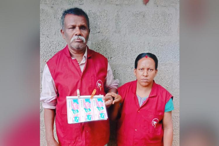 Babu and Maheshwari with their lottery tickets
