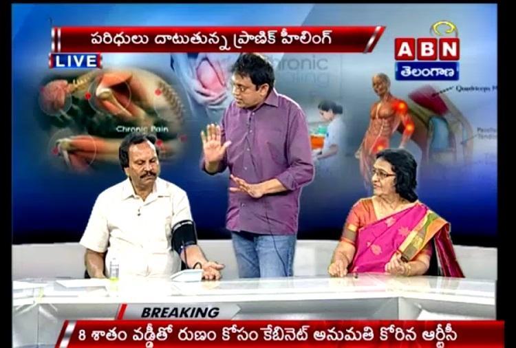 Rationalist tests pranic healer on Telugu TV debate video goes viral