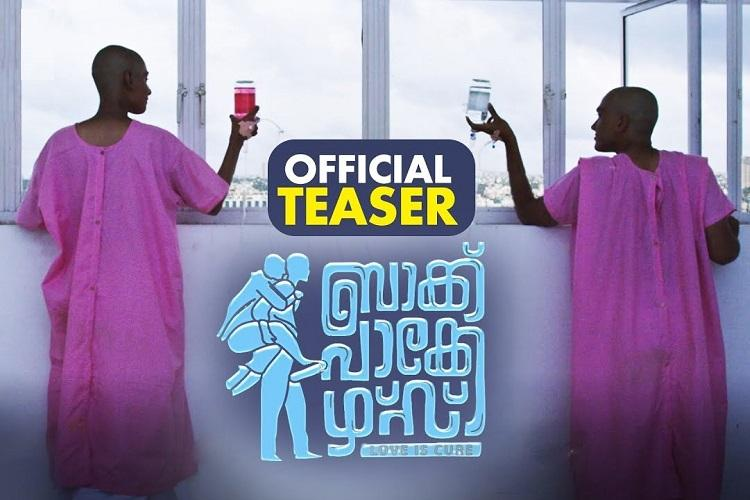 Watch Kalidass Back Packers teaser reveals its a film on 2 terminally ill patients