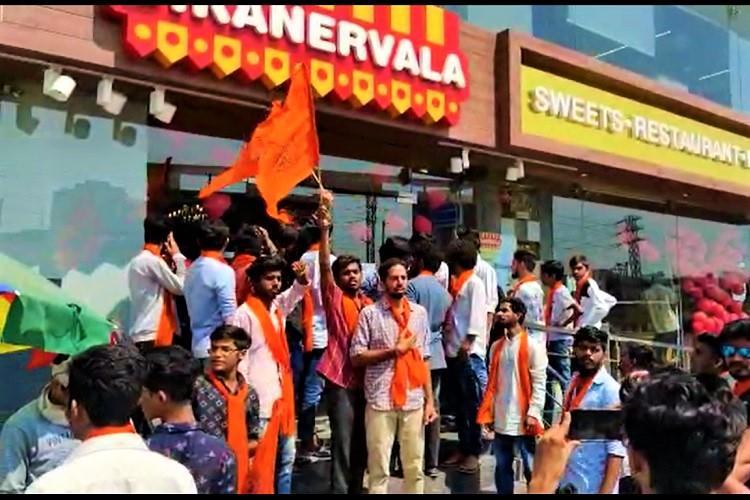 5 Bajrang Dal men held for vandalising restaurant mall in Hyderabad on Valentines Day