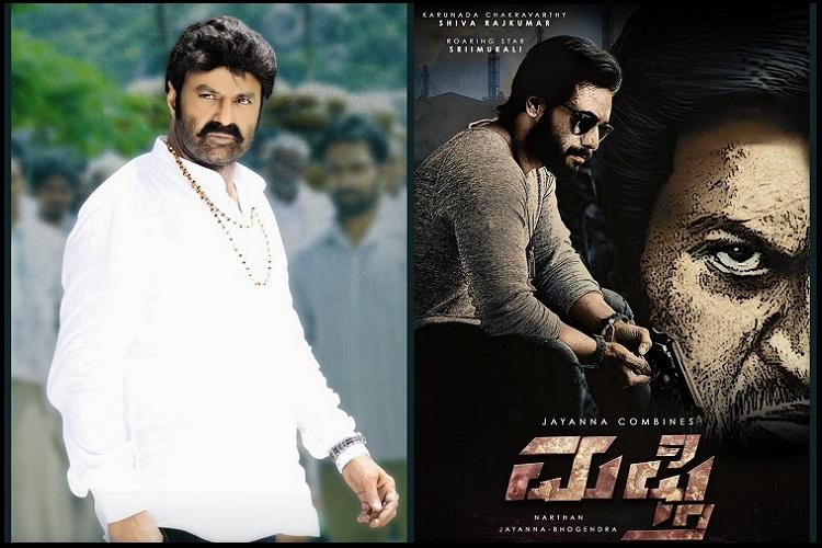 Actor Balakrishna to star in Mufti remake