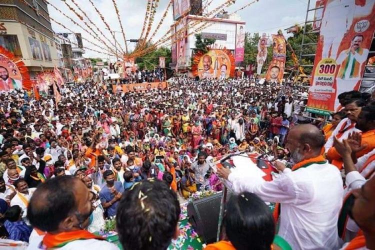 Bandi Sanjay addressing a rally at Kamareddy