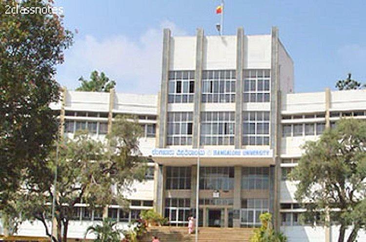 2 months after Bangalore Uni trifurcation two new universities yet to receive funds