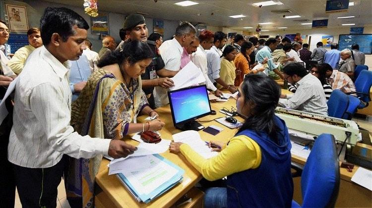 Trouble for bank employees in Karnataka: Learn Kannada or lose job!