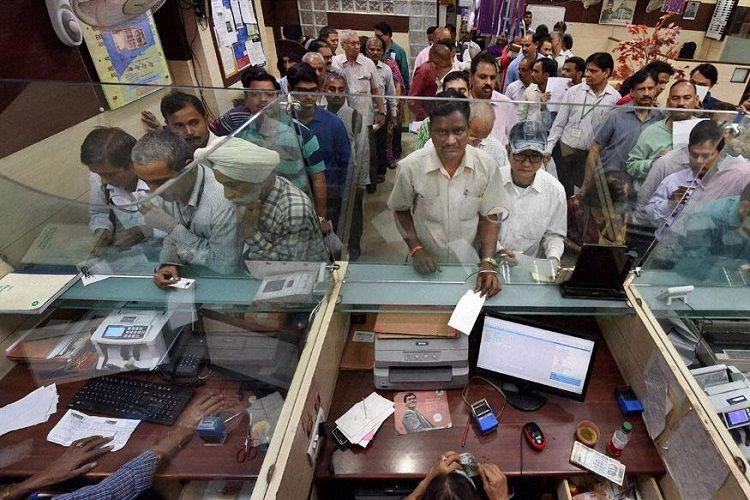 Demonetisation Last day to deposit scrapped notes