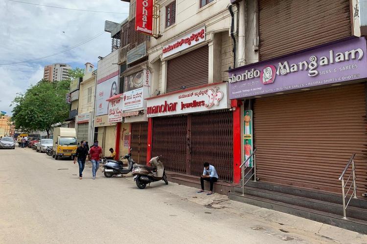 Bazaar Street Halasuru